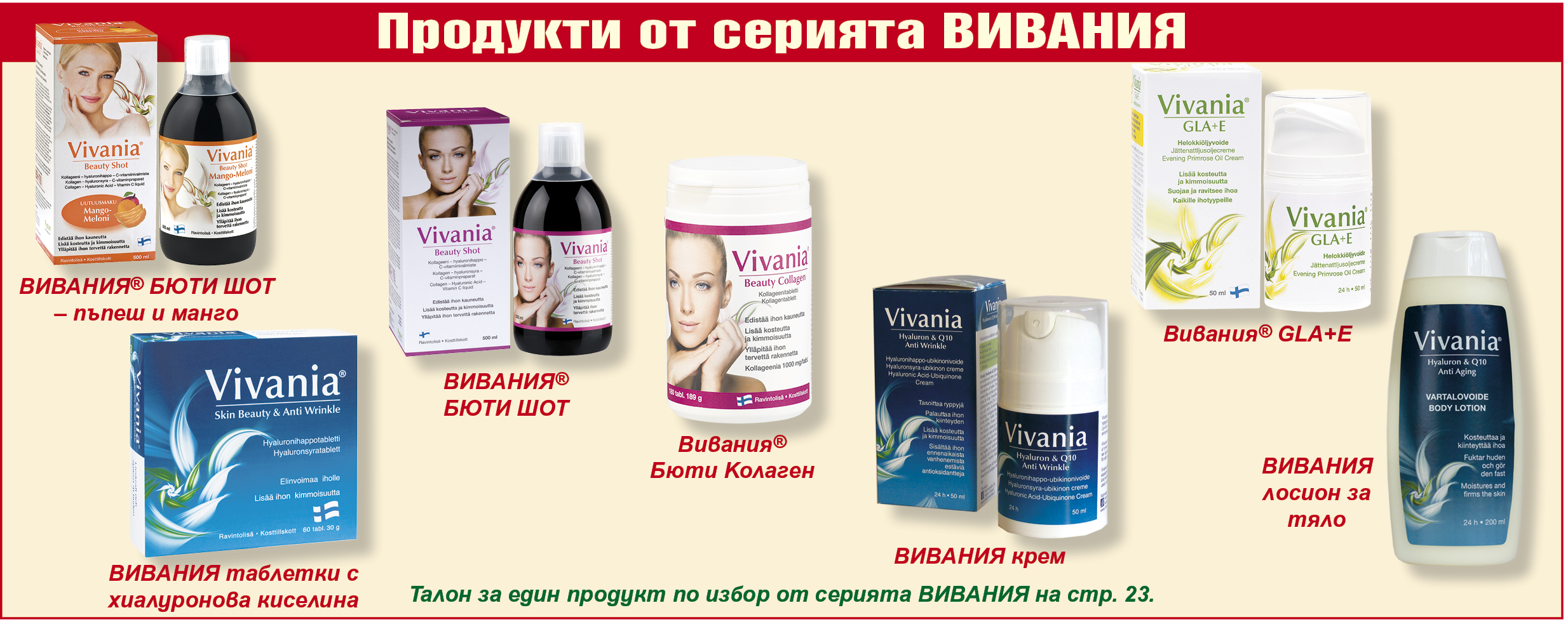 Psorilin: За кожата | Псориазис – симптоми, причини и решения